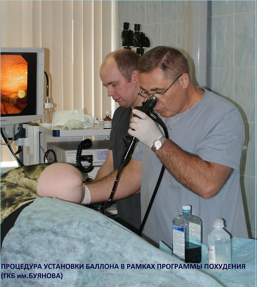 Клиника иммунологии в москве ул строителей