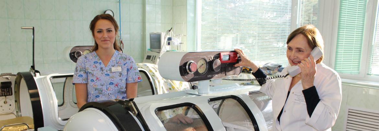 57 больница в москве хирургическое отделение гастроскопия Справка 002 о у Ясенево