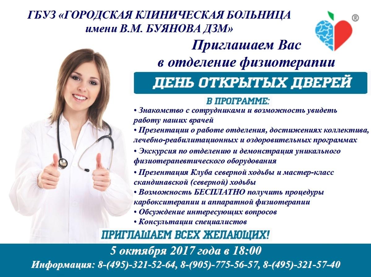 Стоматологическая поликлиника в братске депутатская 7